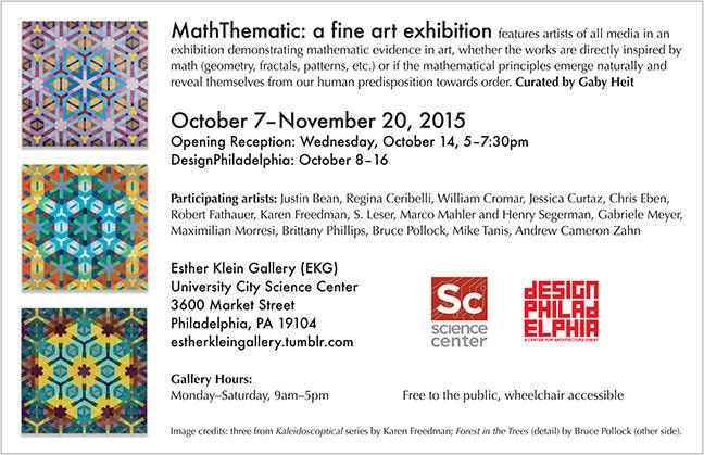 Image of Math Art Sculpture